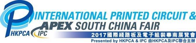 2017 国际线路板及电子组装华南展览会活动精彩呈献