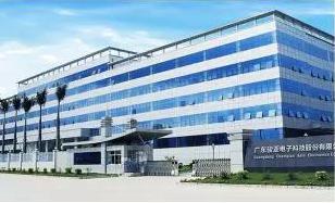 广东骏亚:拟对龙南子公司增资7000万元人民币