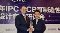 PCB可制造性设计研讨会召开