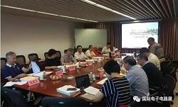 """中国电子电路行业第四届""""优秀民族品牌企业""""名单出炉!"""