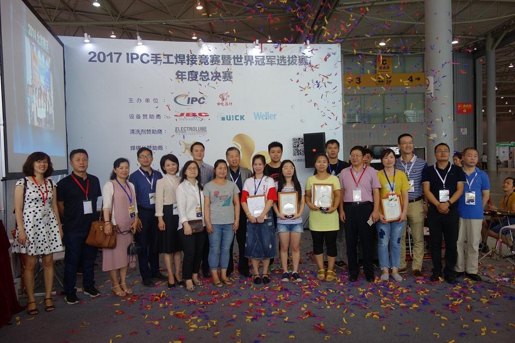 IPC手工焊接竞赛世界冠军选拔赛中国区选手已揭晓