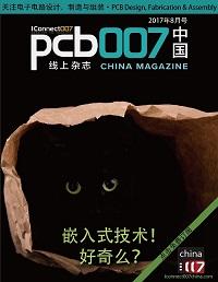 嵌入式技术!好奇么?《PCB007中国线上杂志》8月号