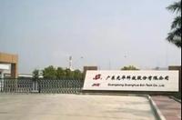 光华科技投资设立控股子公司,开拓5G市场