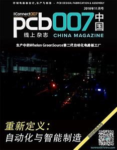 Whelen GreenSource重新定义自动化与智能制造《PCB007中国线上杂志》2018年11月号