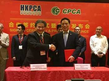 CPCA与HKPCA将携手打造国际电子电路展览会