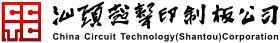 总投资8亿元!广东汕头超声电子新型特种印制电路板关键技术研究、产品开发及应用建设项目