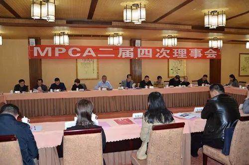 梅州:巩固高端电路板优势产业 谋划打造百亿电子信息产业集群