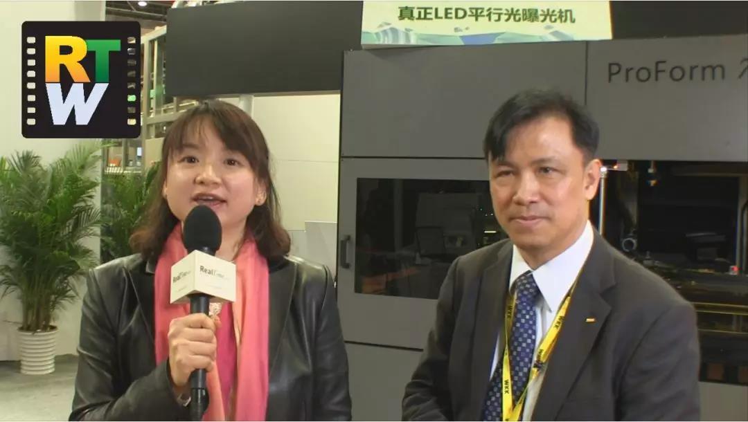 WKK家族又添新设备,致力全自动生产线【RTW…视频采访】