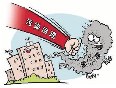广州白云区太和电路板企业被查,危废管理存在五大问题