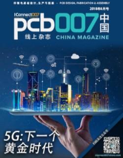 即将跨入5G时代《PCB007中国线上杂志》6月号上线