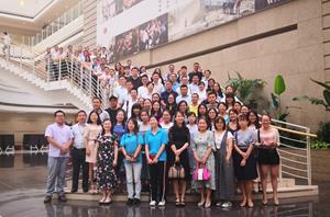 华为供应商培训IPC1401供应链社会责任管理系统标准