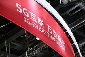 群雄逐鹿5G芯片,中国能否改变市场格局?