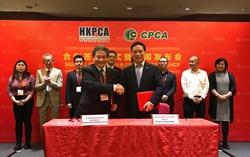HKPCA 谈未来展会规划
