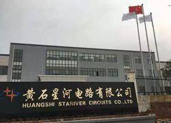 星河电路:黄石工厂订单饱满,2019年产值预计增长50%以上