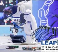 "LEAP Expo 2019   ""新的起点,梦想无限""中科新松发力华南市场"