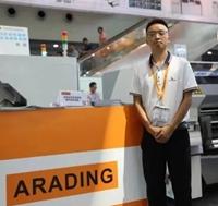 阿拉玎:让客户爱上中国制造