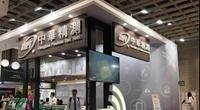 中华精测拟终止特定用途PCB生产计划