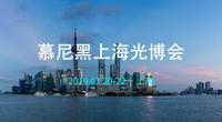 亚洲光电盛宴引领智能光制造,开启霸屏模式 -----2019年慕尼黑上海光博会3月开幕在即