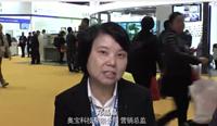 奥宝发布Orbotech Diamond TM 10 解决方案,PCB007对RTW现场采访