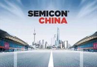 全球规模最大、规格最高国际半导体展 SEMICON/FPD China 2019 即将盛大开幕
