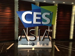 时尚偶像Jason Wu将在CES Asia专业论坛登台  时尚界的领军人物携手Ontimeshow举办专业论坛