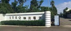 江西联茂电子预计八月份量产 项目总投资25亿!