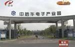 月产10万㎡ 60%出口,江苏中信华加速实施二期工程