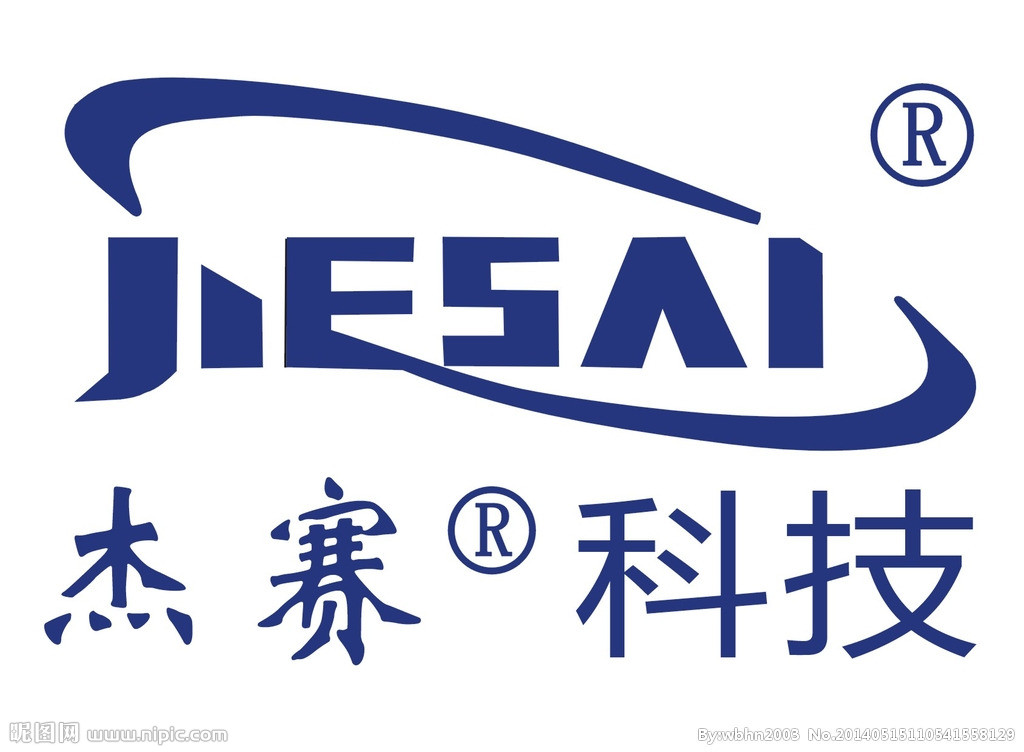 杰赛科技:公开发行4亿元公司债获核准