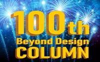 """第100篇""""超越设计""""专栏文章诞生"""