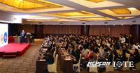 引领物联网产业融合 NEPCON China & IOTE合作签约新闻发布会在沪举行