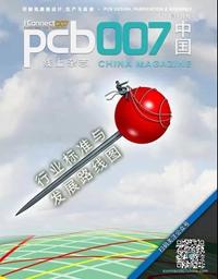 11月号上线!行业标准与发展路线图《PCB007中国线上杂志》