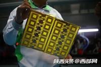 """铜川这家PCB企业的科技产品""""不简单"""""""