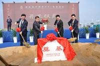 博敏电子高阶HDI建设项目开工仪式今在江苏盐城盛大开启