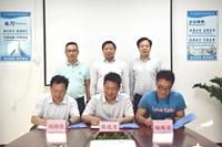 重庆电子电路产业园再添PCB项目