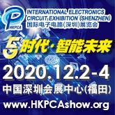 2020国际电子电路(深圳)展览会12月强势回归!