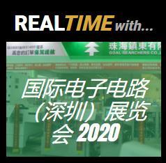 【RTW】2020国际电子电路(深圳)展览会(第二天)视频集锦