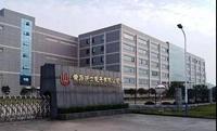 因疫情影响,黄石PCB大厂即日起暂停生产