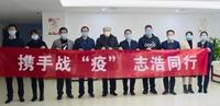 江西志浩投资医疗器械产品生产项目