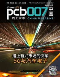 搭上新兴市场的快车 | 5G与汽车电子 《PCB中文线上杂志》2020年3月号