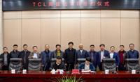 又一PCB项目签约江西广丰 总投资20亿元