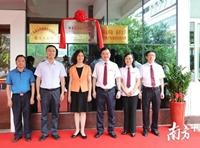 广东嘉元科技股份有限公司国家企业技术中心揭牌