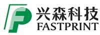 兴森科技:拟募集不超2.69亿用于广州兴森刚性电路板项目