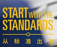 标准动态   IPC-6012E刚性印制板鉴定与性能规范中文版标准等上市