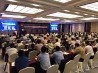 【电子制造业再思考】后疫情时代,中国PCB产业链之覆铜板面面观