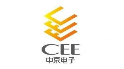 中京电子5G相关产品小批量出货