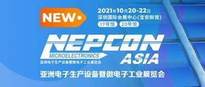 NEPCON ASIA 2021观众预登记——金秋送温暖,组团享好礼!
