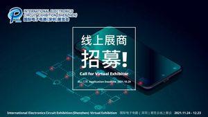 线上展商招募!立即参展2021国际电子电路(深圳)展览会线上展会