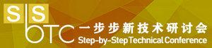 SbSTC研讨会:再赴郑州续发力,河南首场电子智造研讨会众望回归