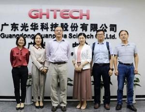 霍尼韦尔 & 光华科技:深入整合资源,深化合作共赢