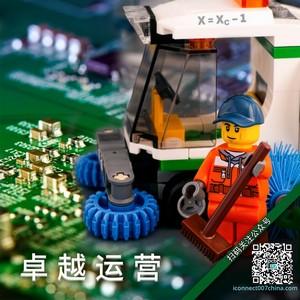 电子制造卓越运营:《PCB007中国线上杂志》2021年6月号